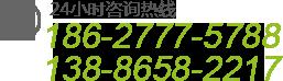 湖北聚合硫酸铁公司电话