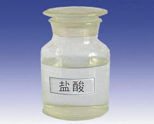 盐酸(含食品级)